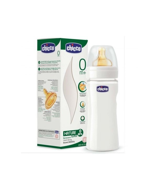 CHICCO GLASS BOTTLE NATURE RUBBER 240ml