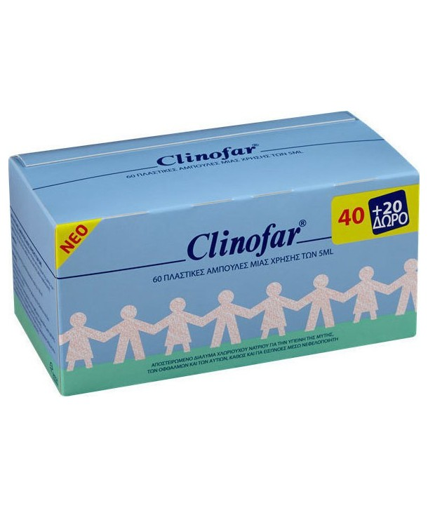 CLINOFAR 40+20 FREE AMP 5ml