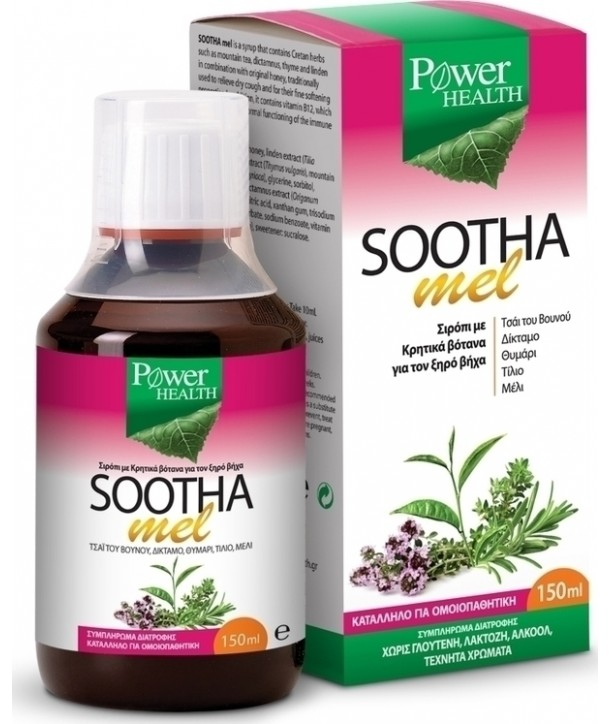 POWER HEALTH SOOTHA MEL 150ml