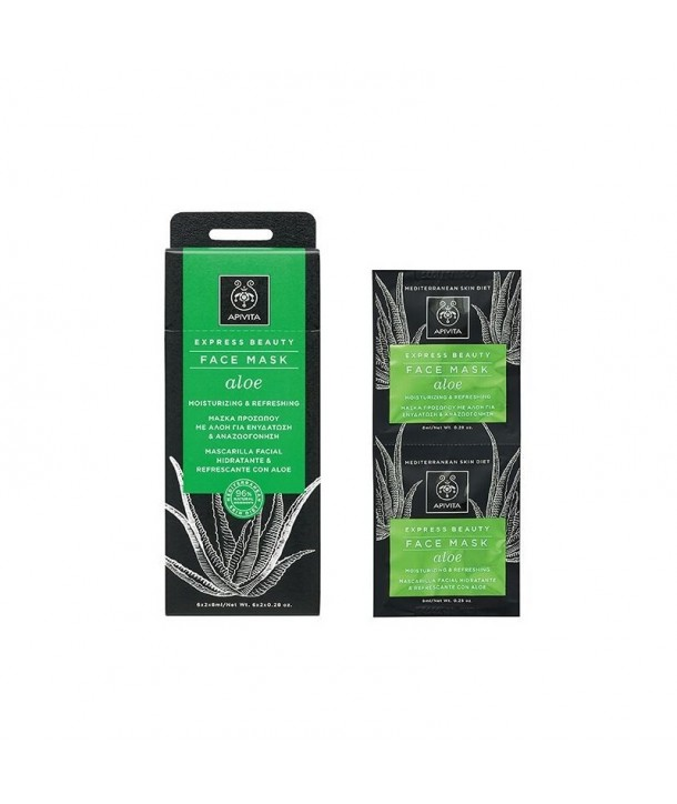 APIVITA EXPRESS HYDRATING MASK WITH ALOE 2x8ml