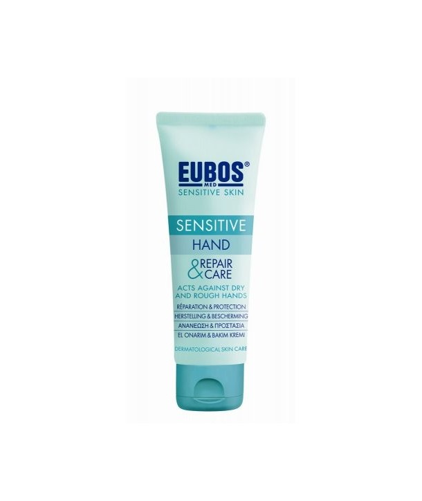 EUBOS SENSITIVE HAND REPAIR & CARE CREAM 75 ml