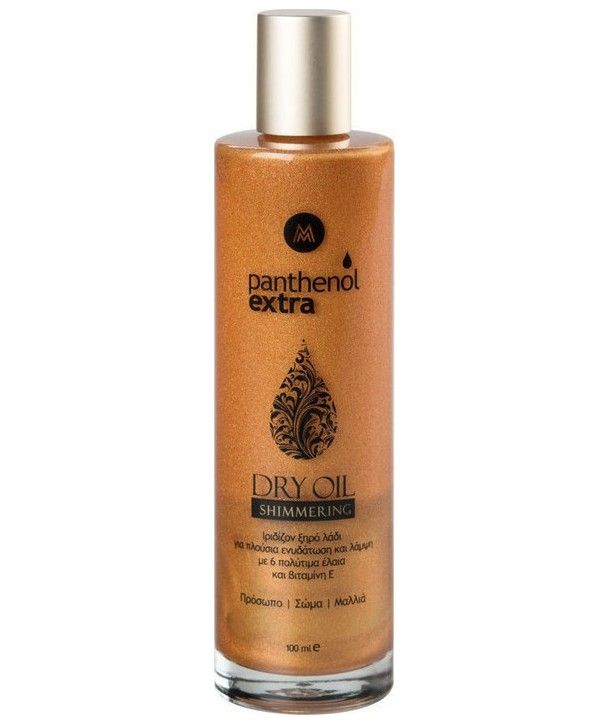 PANTHENOL EXTRA DRY OIL SHIMMERING 100ml