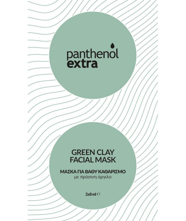 PANTHENOL EXTRA GREEN CLAY BEAUTY MASK 2x8ml
