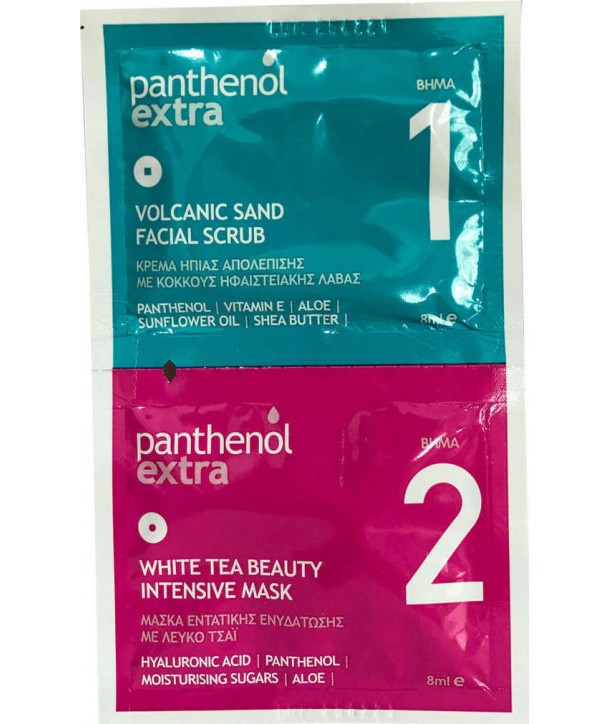 PANTHENOL EXTRA VOLCANIC SAND FACIAL SCRUB 8ml & WHITE TEA BEAUTY NTENSIVE MASK 8ml